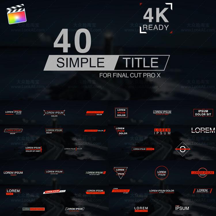 FCPX插件:40个简洁文字标题设计动画 Simple Titles FCPX 插件-第2张