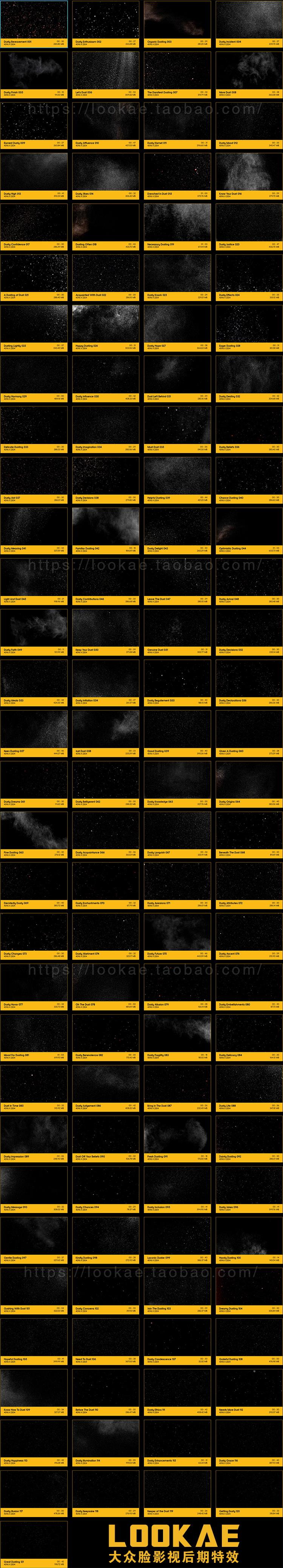 4K视频素材-121个悬浮粉尘粒颗灰尘粒子动画 BBV14