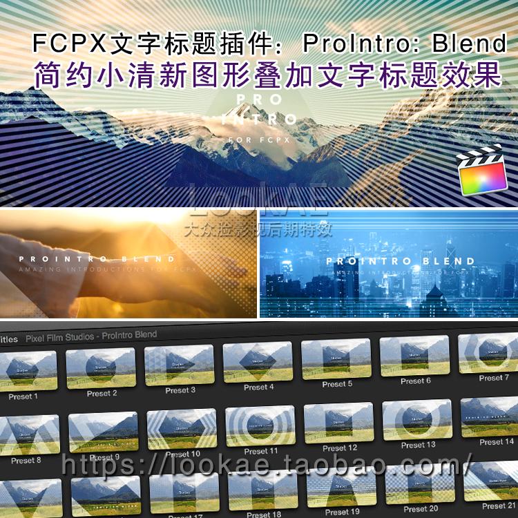FCPX 插件:30组简约小清新图形叠加文字标题动画 PFS – ProIntro Blend FCPX 插件-第2张