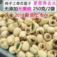 2018 новый [货江西莲子带芯 农家干货500g特级 不去芯] имеет [芯野生] ручная работа белый [莲]