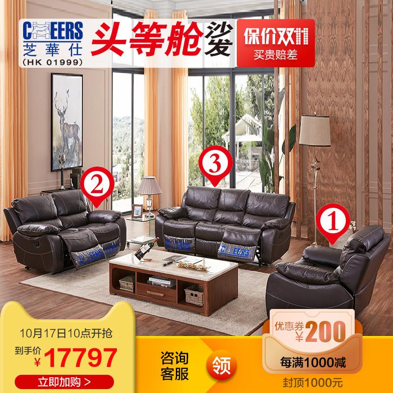 Чивас первый класс из натуральной кожи Диван Американский диван-кровать комплект Мебель комбинированная комбинированная 8753
