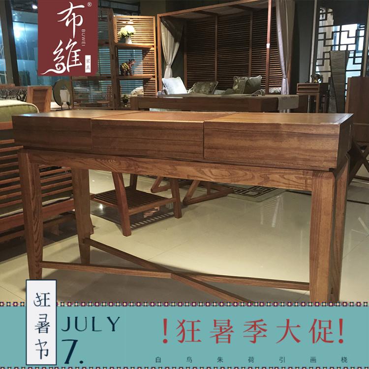 Юго-восток интерьер Стиль шкафа для хранения ящиков из дерева с грецким орехом новый Кабинет китайского крыльца