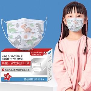 Hakuna Matata卡通系列儿童口罩 三层防护含熔喷层透气60片一次性
