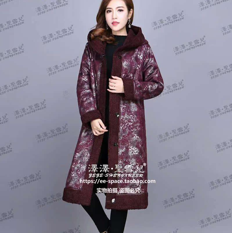 泽泽圣雪儿18-168 中老年女冬装皮毛一体加绒大衣大码南韩皮外套