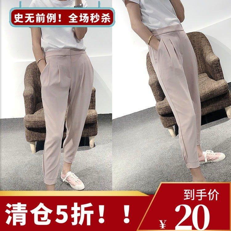 断码雪纺!时尚有范~2019女宽松特价哈伦裤E11