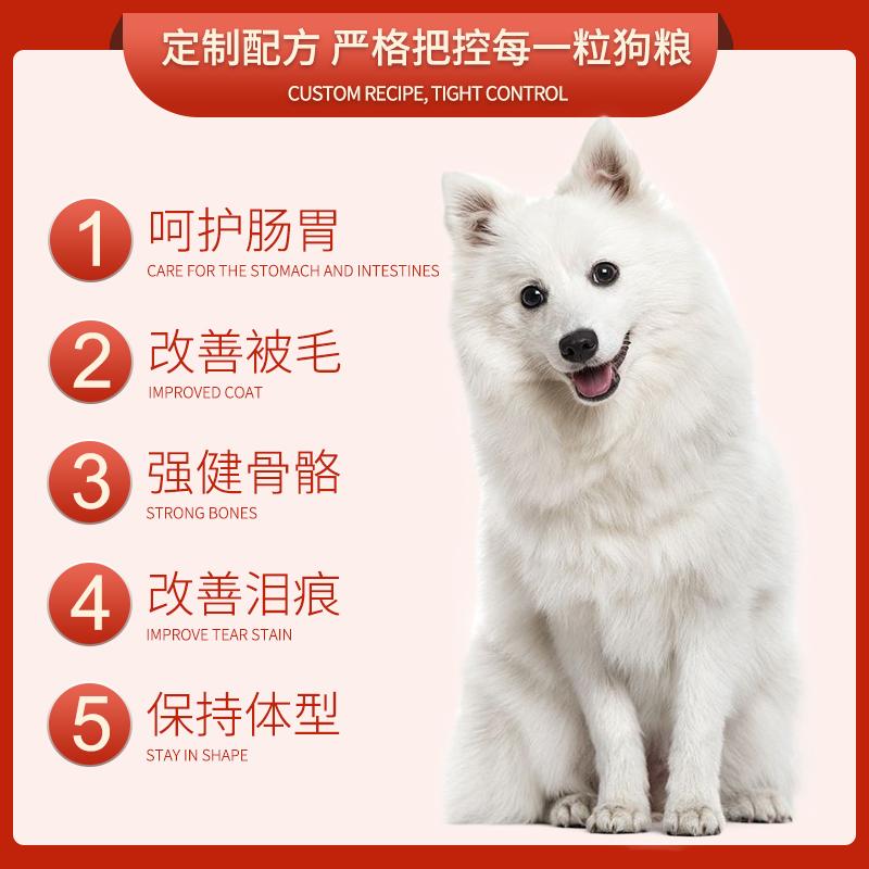 狗粮萨摩耶大袋20斤10Kg优佰大型萨姆耶萨摩成犬通用粮白毛专用40
