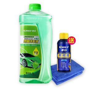 车仆强力泡沫洗车液1L雨刷精1瓶+毛巾