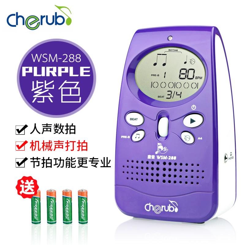 Цвет: 288 фиолетовый отправить батареи