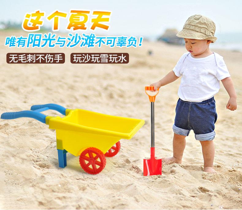 儿童大号沙滩手推车玩具车套装宝宝玩沙子玩水沙漏铲子工具决明子详细照片