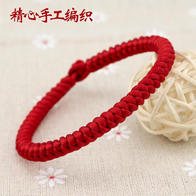 手工编织手绳金刚结平安辟邪转运猪年本命年红绳手链男女情侣饰品