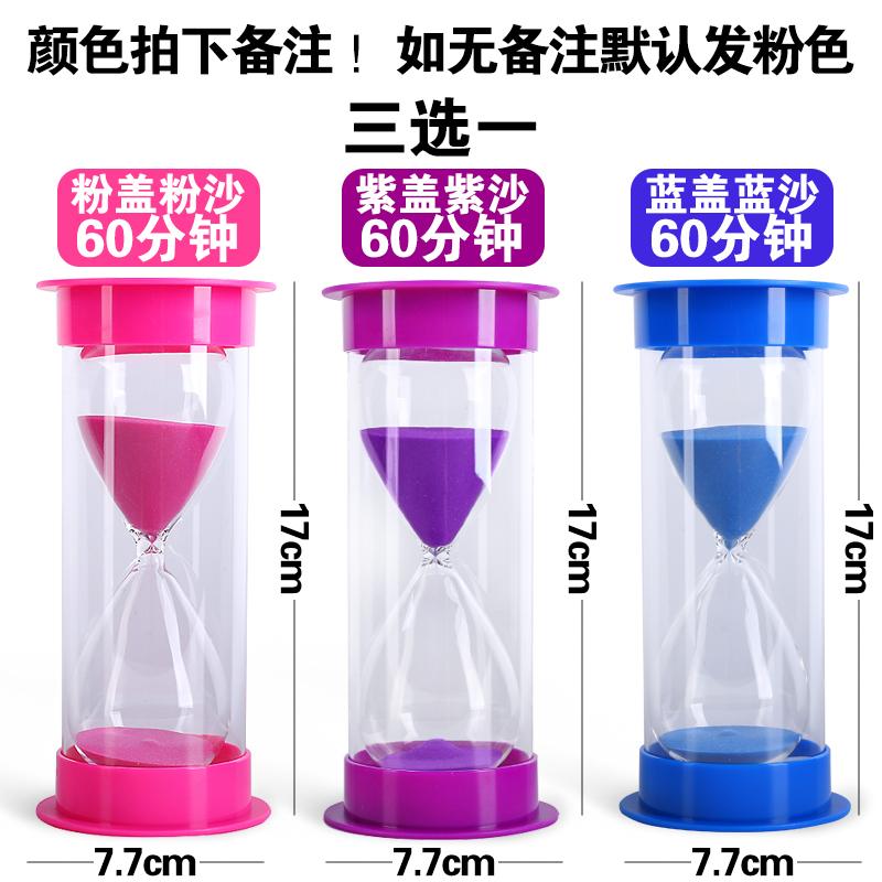 Цвет: 60-минутный порошок для порошка песка