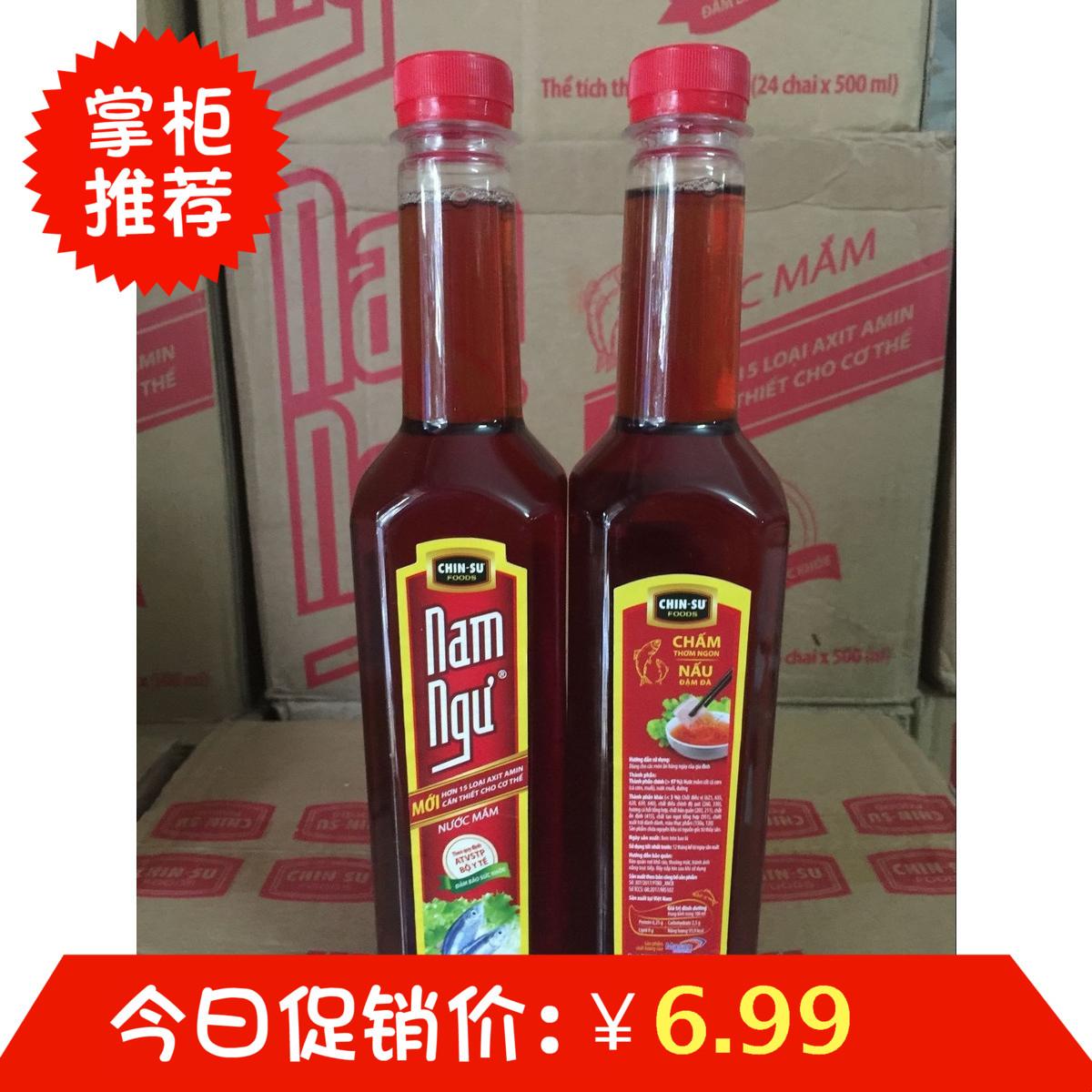 Вьетнам рыба роса 500ML【 коробка 24 бутылка 【 часто годы акции 【 подлинный рыба роса