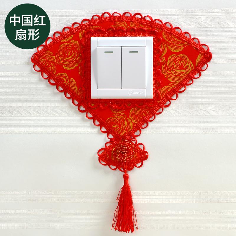 Китай красный - сектор
