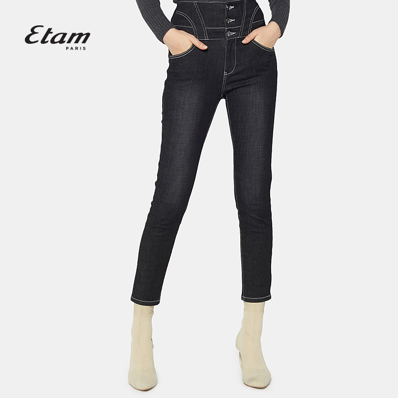 Aige Etam Winter Simple grinding white high waist tight small foot jeans female 8a012303494