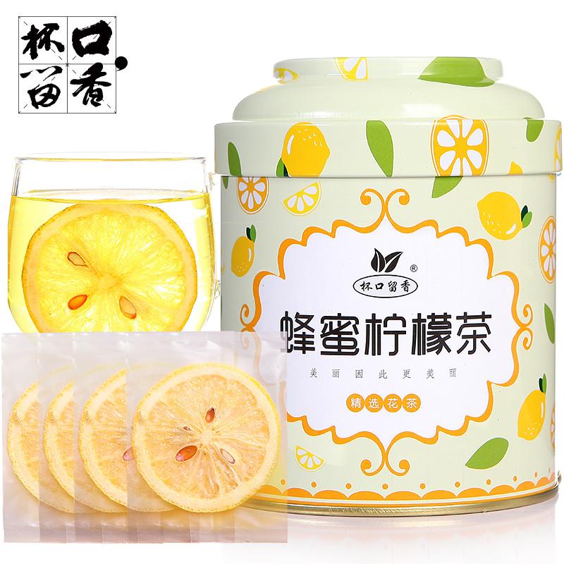 【杯口留香】 蜂蜜柠檬片罐装50g