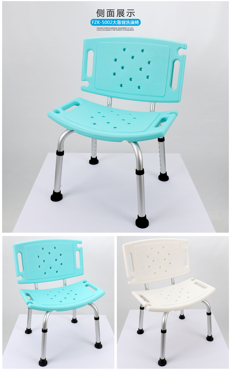 Foxconn aluminum alloy anti-skid elderly shower chair shower chair ...