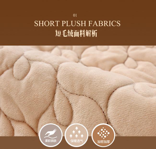 高档欧式加厚毛绒沙发垫简约现代欧式万能套全包沙发罩巾布艺防滑13张