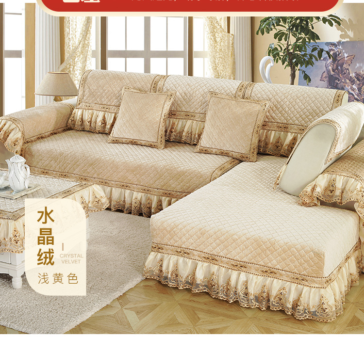 高档欧式加厚毛绒沙发垫简约现代欧式万能套全包沙发罩巾布艺防滑28张