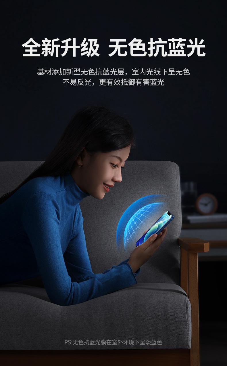 绿联 iPhone全系列 全屏幕覆盖手机钢化膜 图16