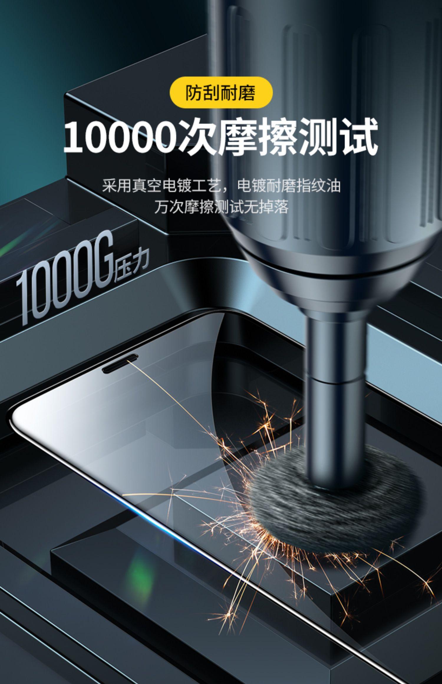 绿联苹果钻石钢化膜适用于苹果手机
