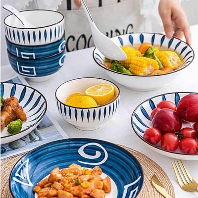凑单35.4!虾选16件日式陶瓷餐具碗碟