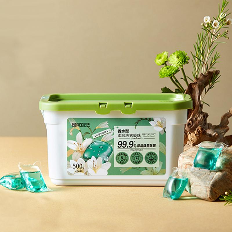 洗衣凝珠香水型持久柔顺洗衣服凝珠除菌除螨洗衣球家庭装实惠500g