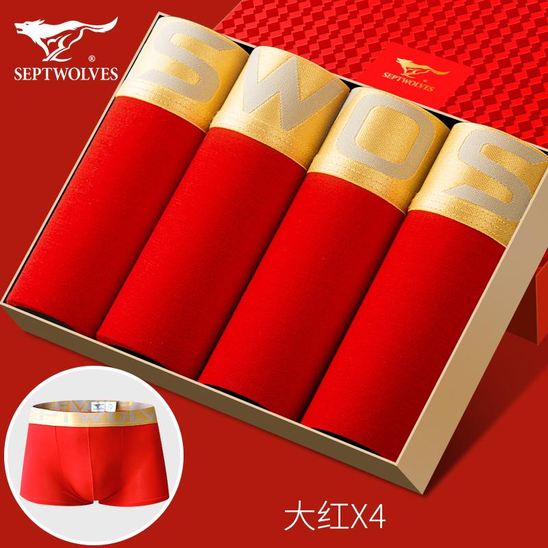 Насыщенно-красный Бен Нян Мин Джин стиль -4 полосатый