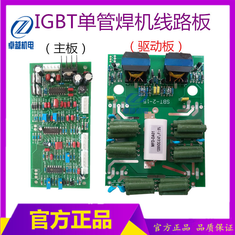 Tools Welding Machine Circuit Board Igbt Welder Control Panel 315 Control Panel Qingdao Welding Machine Circuit Board