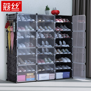 Simple shoeboard economy dust-proof large capacity storage artifact home putting door indoors look good multi-storey shoe shelf