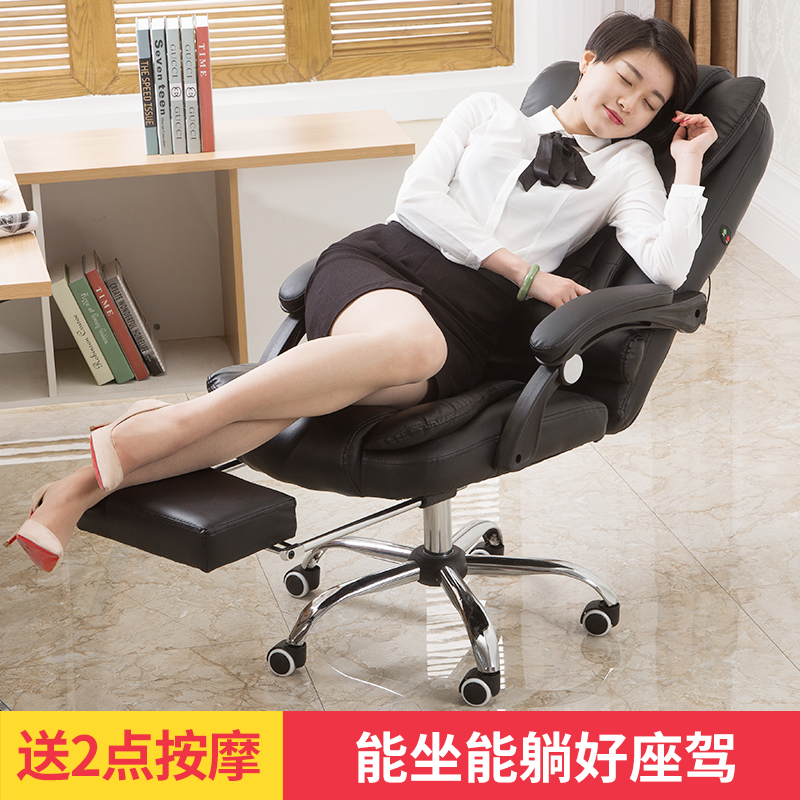 Newly Upgraded Old Chair Massage Computer Chair Home Office Chair Can Be Reclining With Feet Lifting Ergonomic Chair