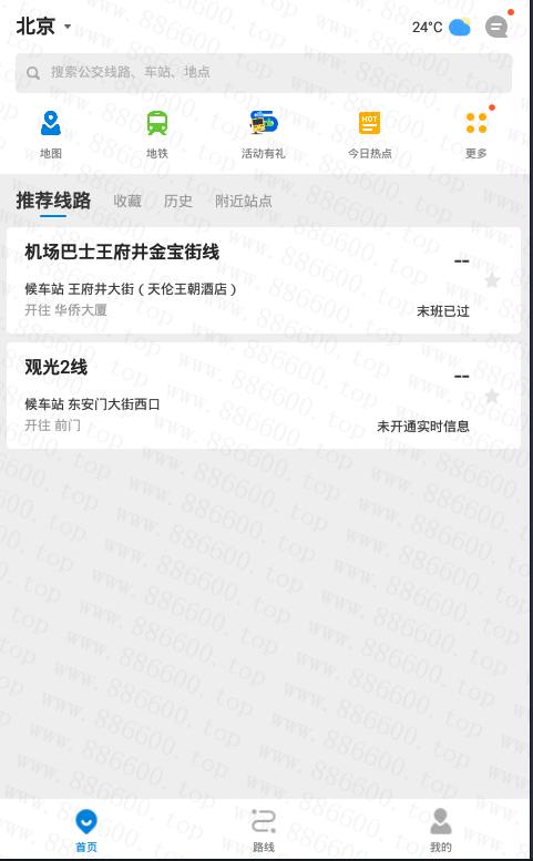 安卓车来了去广告去更新版V3.87.6