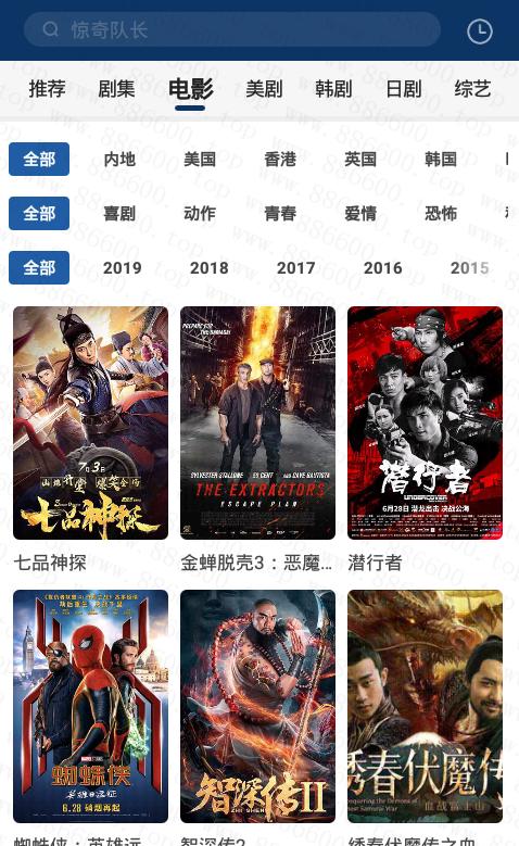 安卓猪猪影视去广告清爽版V1.1.1