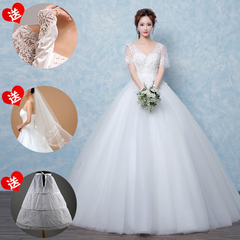 Maternity wedding dress High waist summer 2018 new style long sleeve ...