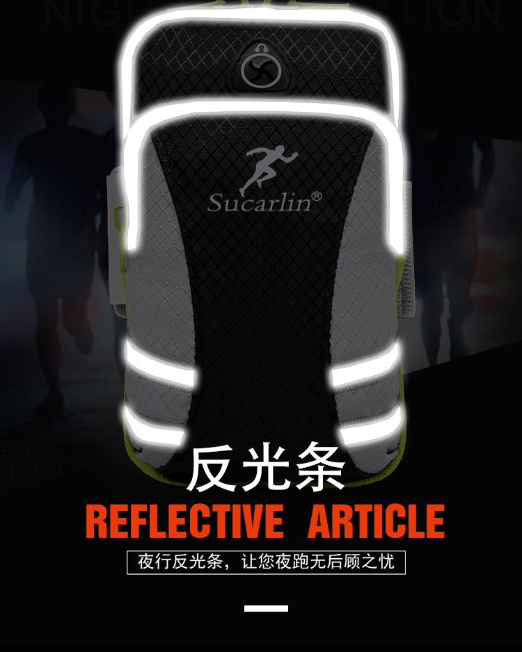 跑步手机臂套户外手机袋男女款通用手臂带运动手机臂套手腕包装备详细照片