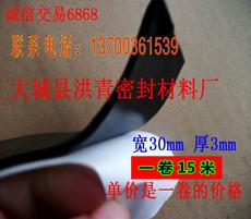 Изолента Hong Qing sealing tape
