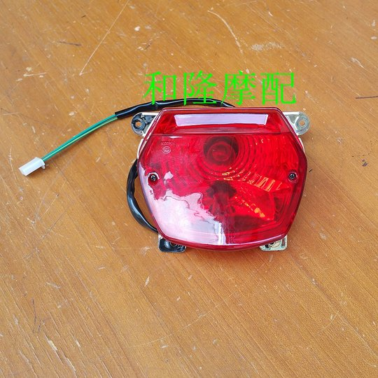 BA Ruishuang EN125-3A/-3/-3E/-3F tail lamp assembly EN150 rear brake lamp tail lamp lens tail lamp cover