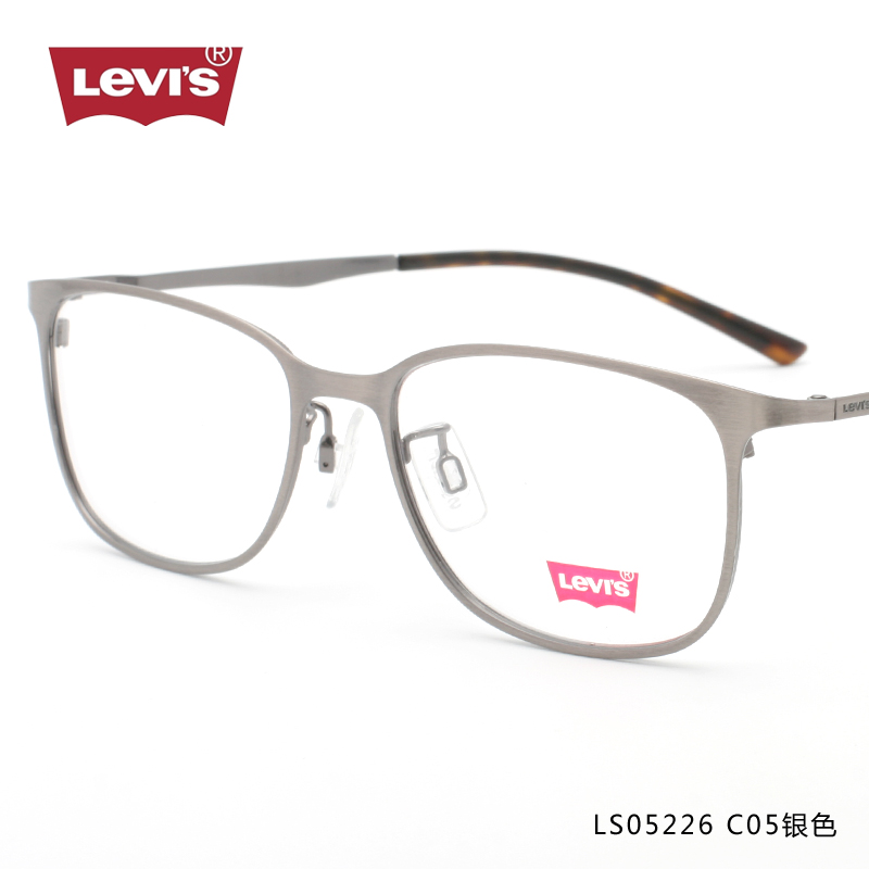 USD 231.79] Levis men\'s glasses frame light metal glasses frame ...