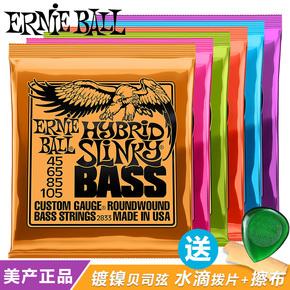 Струны для бас-гитары,  Прекрасный свойство подлинный Ernie Ball 2833 электричество бас аккорд  EB четыре пять шесть аккорд бас аккорд  2831 2832, цена 2026 руб