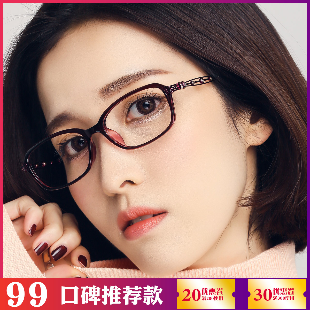 2857f3f8e5a ... lightbox moreview · lightbox moreview · lightbox moreview. PrevNext.  Finished myopia glasses female round face ...