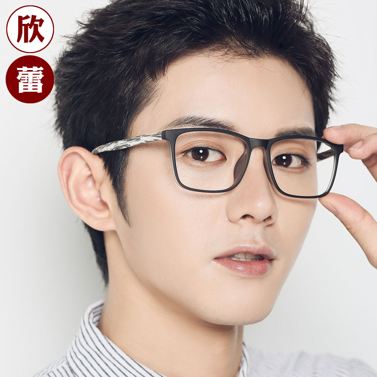 87989ee3a0a USD 29.56  Big frame glasses frame male myopia glasses male big face ...