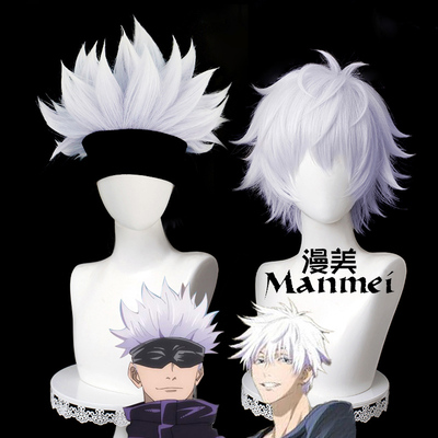 taobao agent Manmei Conjurer Fight Back Gojo Goku Cos Wig Distributed Version Cupola Version Special Color Easy Style