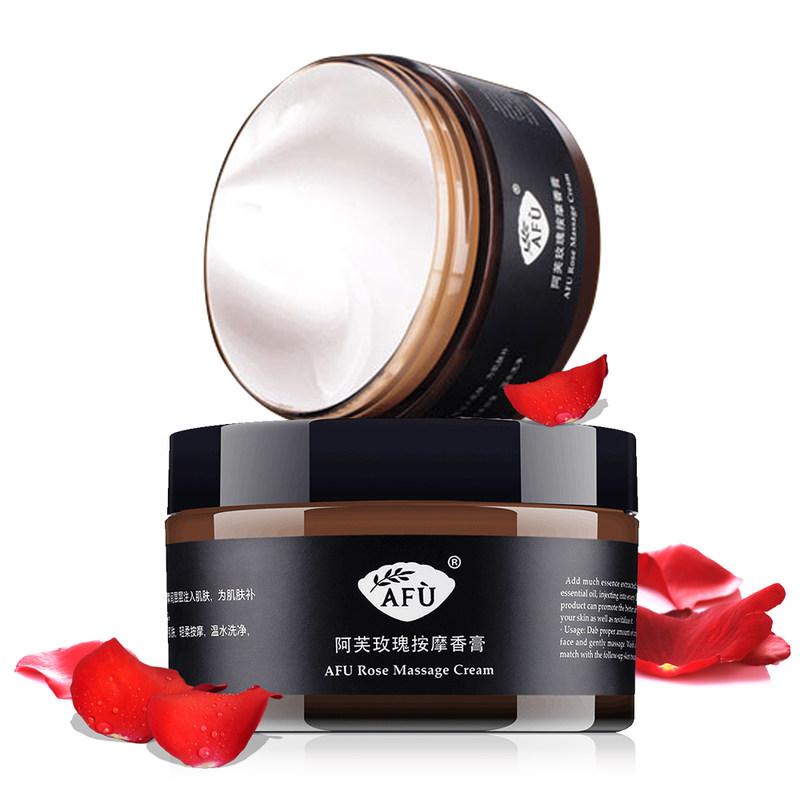 阿芙玫瑰按摩香膏面部按摩膏按摩霜乳臉部美白深層清潔去角質淡斑