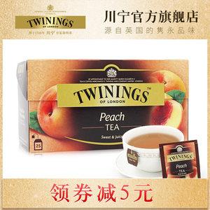 英国Twinings 川宁红茶 蜜桃果香红茶25片 花果茶水果茶进口茶包