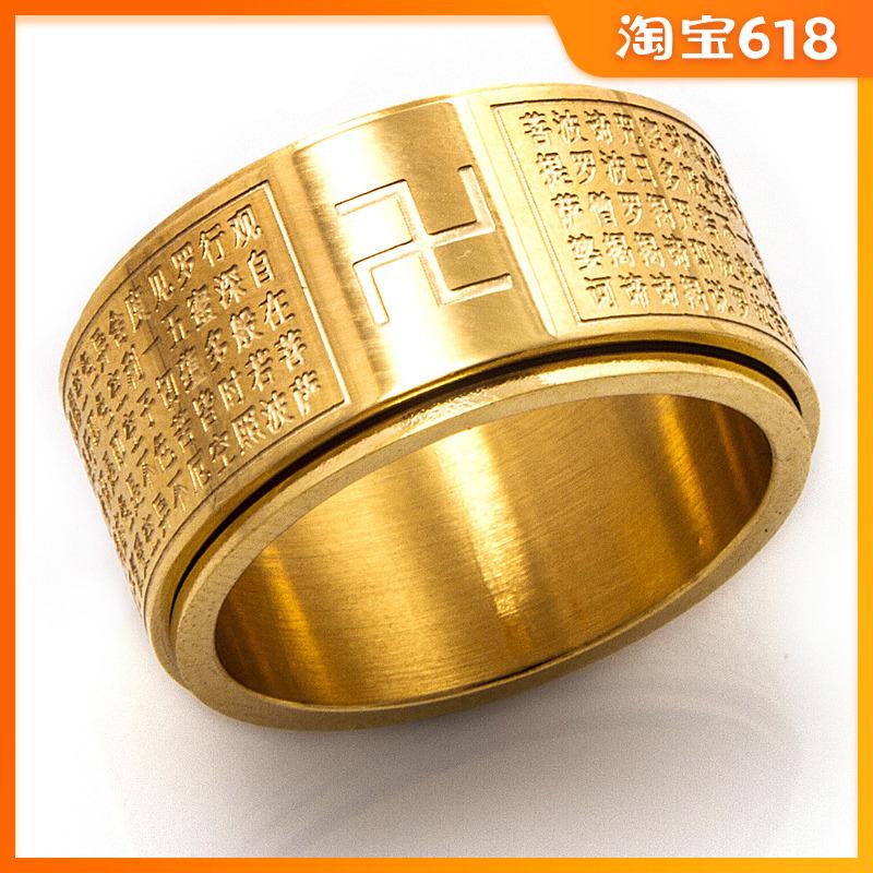 复古款配饰礼物男戒指心经a配饰潮人转动简约个性钛钢指环创意刻字