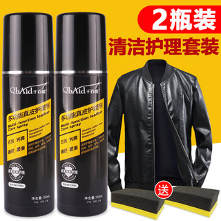 Leather leather cleaning clean maintenance care liquid colorless black leather colored sheep jacket oil photonizer universal