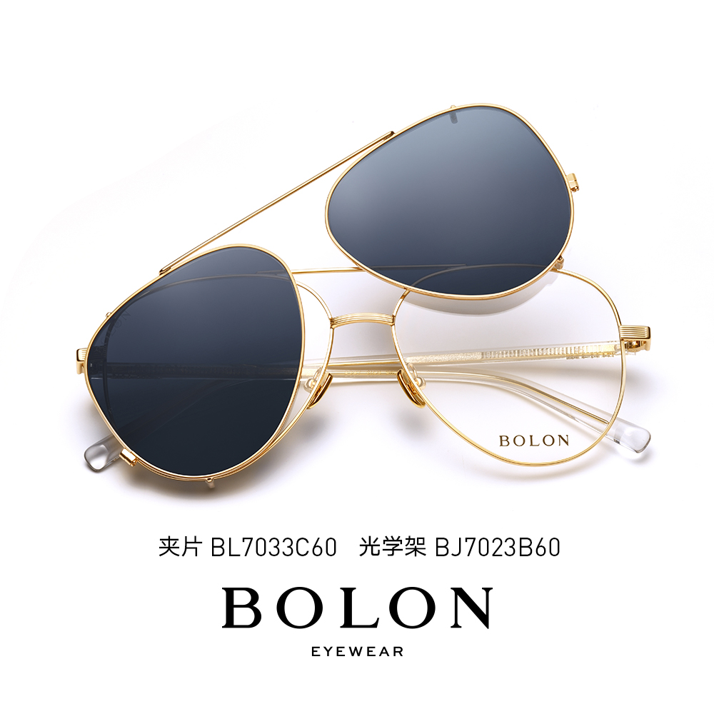 4dd001c57b BOLON Tyrannosaurus 2018 new sunglasses clip piece retro frog mirror frame  type frame package TCBJ7023 · Zoom · lightbox moreview · lightbox moreview  ...