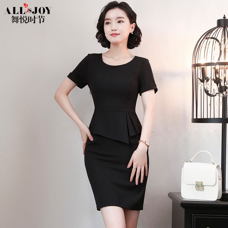 394f1cde0ae 2018 new professional dress female summer Korean fashion temperament ladies  short-sleeved slim thin step skirt tooling