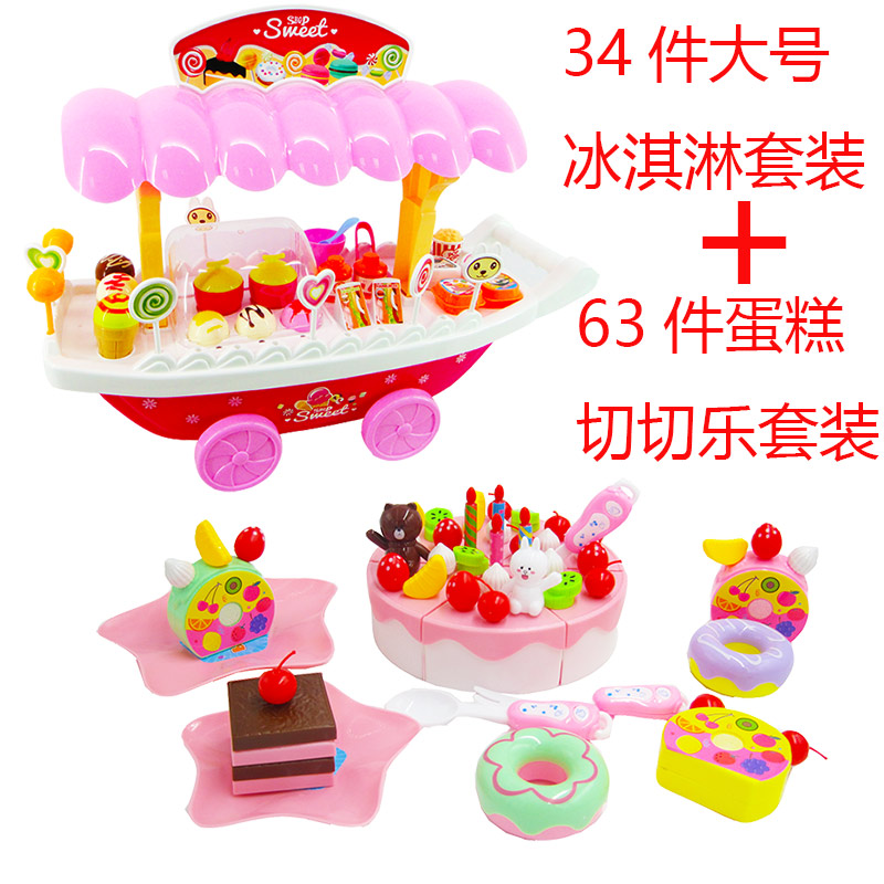 LARGE ICE CREAM CAR + POWDER CAKE 63 PIECES  (SEND BATTERY +5 FRUITS AND VEGETABLES