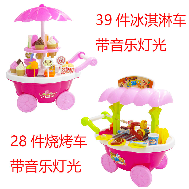 POWDER ICE CREAM CAR + POWDER BARBECUE CAR  (SEND BATTERY +5 FRUITS AND VEGETABLES