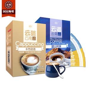 云潞  卡布+蓝山速溶咖啡50条送杯